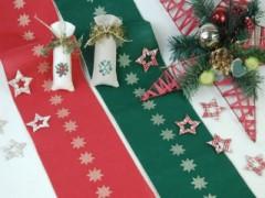 http://www.vaupel-heilenbeck.de/extensions/bibliothek/Christmas/7045_20890-20990_kl.jpg